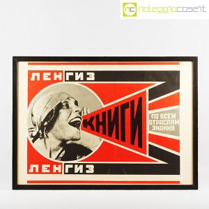 Alexander Rodchenko, manifesto rivoluzione Russa (1)