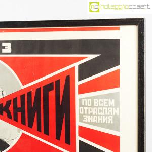 Alexander Rodchenko, manifesto rivoluzione Russa (7)